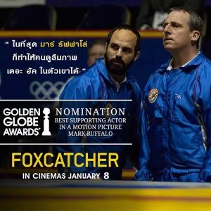 Foxcatcher 600x600