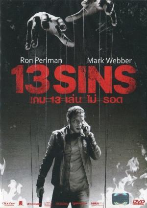13 Sins 1531x2169