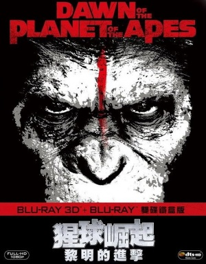Dawn of the Planet of the Apes 544x696
