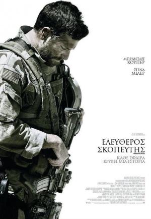 American Sniper 578x836