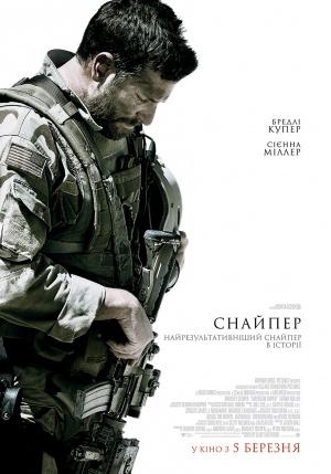 American Sniper 886x1266