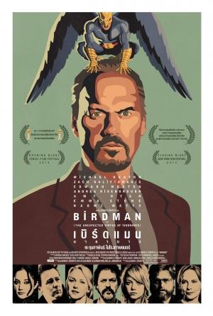 Birdman oder (Die unverhoffte Macht der Ahnungslosigkeit) 1380x2048