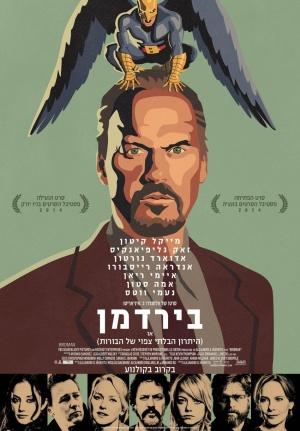 Birdman oder (Die unverhoffte Macht der Ahnungslosigkeit) 950x1366