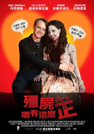 Life After Beth 897x1280