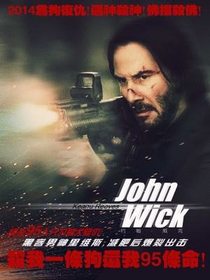 John Wick 3600x4800