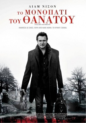A Walk Among the Tombstones 671x960