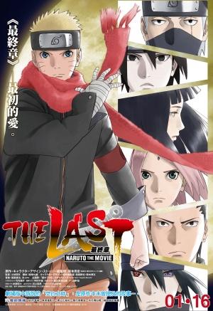 The Last: Naruto the Movie 3106x4524