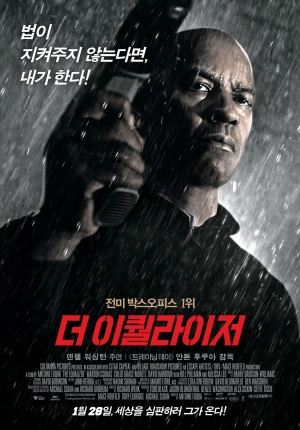 The Equalizer 1478x2118