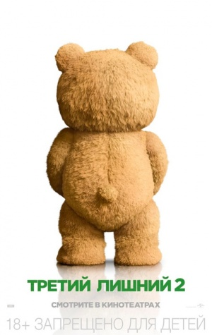 Ted 2 505x800