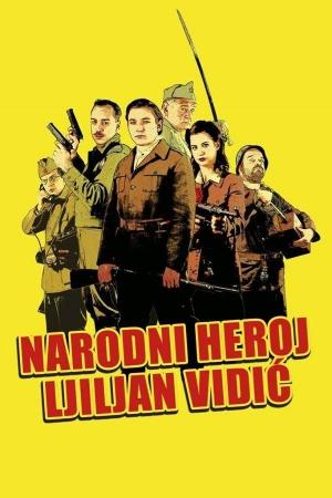 Narodni heroj Ljiljan Vidic 600x900