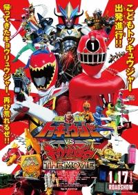 Ressha Sentai Tokkyûjâ tai Kyôryûjâ Za Mûbî poster