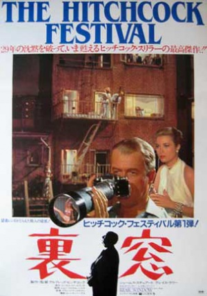 Rear Window 304x435
