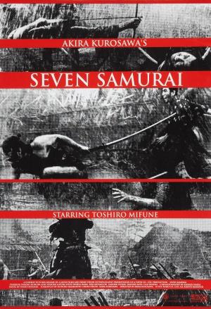 Shichinin no samurai 2050x3000