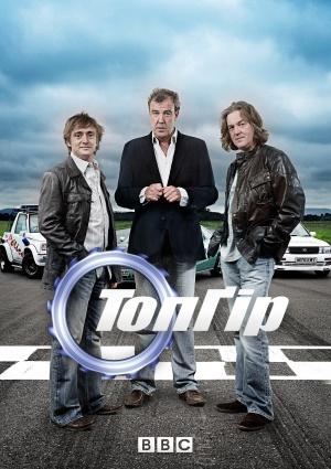 Top Gear 2120x3000