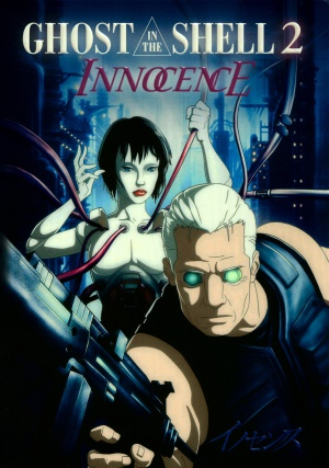 Ghost in the Shell 2 - Innocence 1527x2175