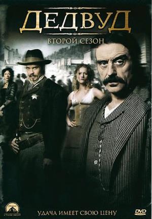 Deadwood 451x650