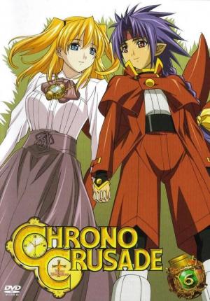 Chrono Crusade 755x1081
