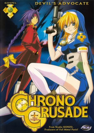 Chrono Crusade 1533x2175