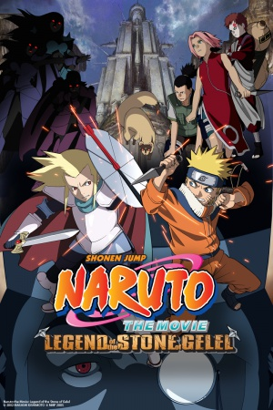 Naruto - The Movie 2 - Die Legende des Steins von Gelel 800x1200