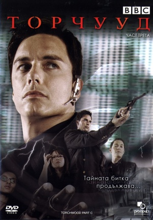 Torchwood 694x1000