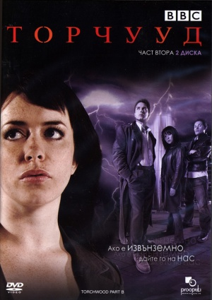 Torchwood 706x1000