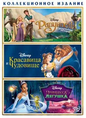 Rapunzel - Neu verföhnt 609x833