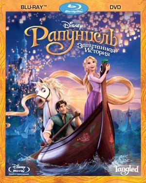 Rapunzel - Neu verföhnt 527x659