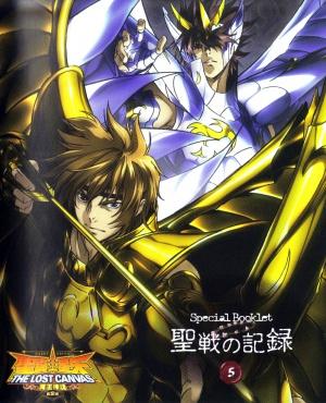 Seinto Seiya: The Lost Canvas - Meio Shinwa 1398x1725