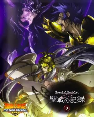 Seinto Seiya: The Lost Canvas - Meio Shinwa 1392x1732