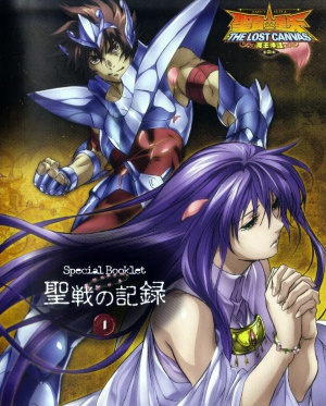 Seinto Seiya: The Lost Canvas - Meio Shinwa 1395x1735