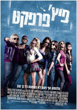 Pitch Perfect 770x1096