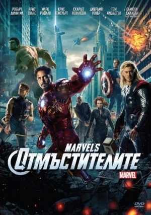 The Avengers 506x720