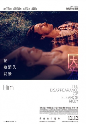 The Disappearance of Eleanor Rigby: Him 623x895