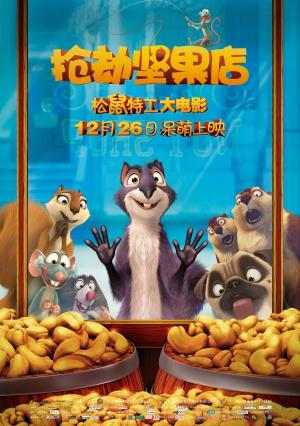 The Nut Job 2500x3548