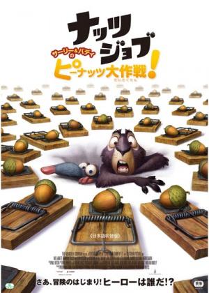 The Nut Job 400x560