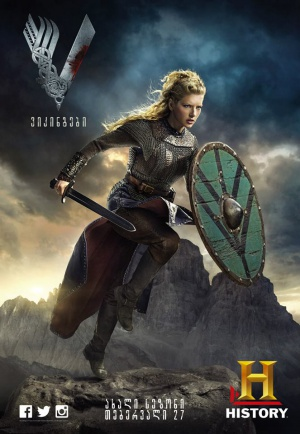 Vikings 663x960