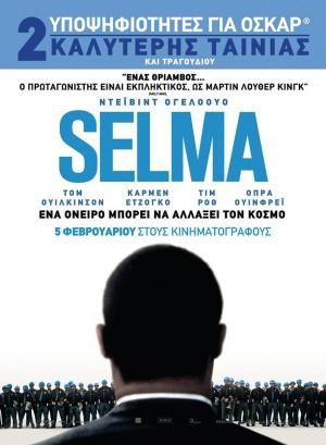 Selma 704x960