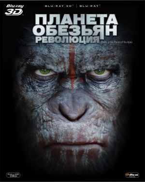Dawn of the Planet of the Apes 797x1000