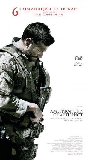 American Sniper 700x1244