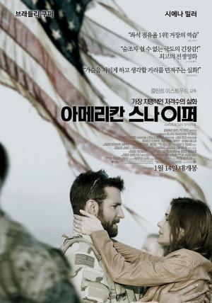 American Sniper 734x1048