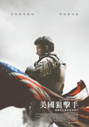 American Sniper 2037x2908