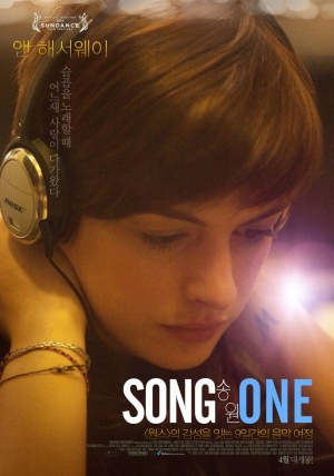 Song One 2000x2850