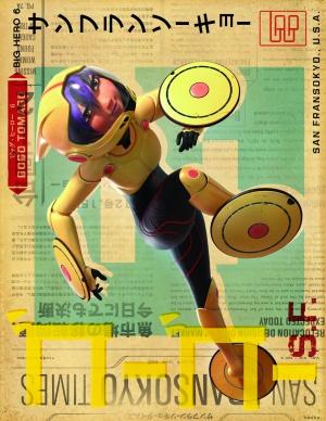 Big Hero 6 2550x3300