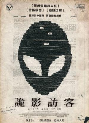 Alien Abduction 692x960