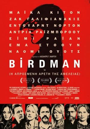 Birdman oder (Die unverhoffte Macht der Ahnungslosigkeit) 1120x1600
