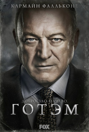 Gotham 1080x1600