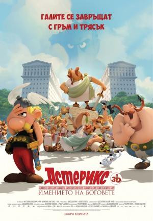 Asterix im Land der Götter 2452x3543