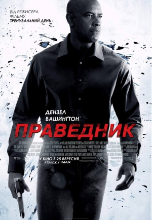 The Equalizer 750x1085