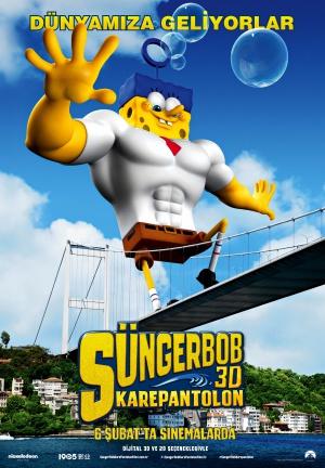 The SpongeBob Movie: Sponge Out of Water 2678x3859