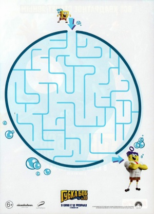 The SpongeBob Movie: Sponge Out of Water 1200x1662